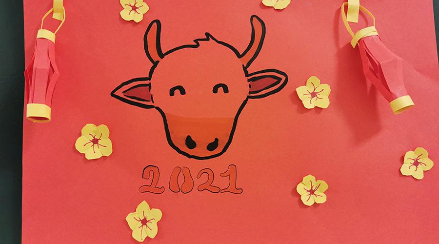 Affiche du primaire pour le Nouvel An Chinois 2021